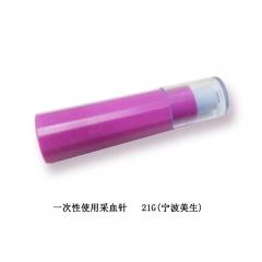 美生 指尖采血针 微感型安全采血针 21G 50支/盒