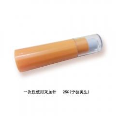 美生 指尖采血针 微感型安全采血针 25G 50支/盒