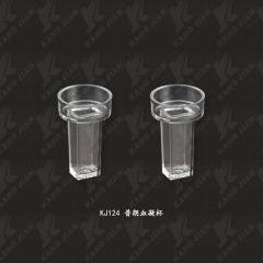 康健 KJ124 普朗血凝杯 50只/盘