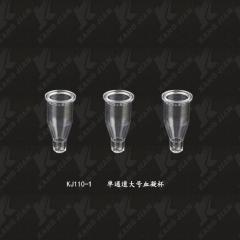 康健 KJ110-1 TECO单通道血凝杯(大号) 1000支/包