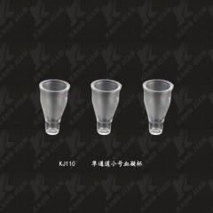 康健 KJ110 TECO单通道血凝杯(小号) 1000支/包