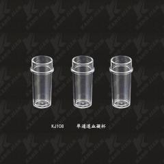 康健 KJ108 德国TECO平底血凝杯 1000支/包