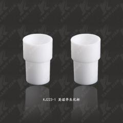 康健 KJ223-1 英诺华生化杯 1000只/包