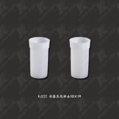 康健 KJ222 上海安泰生化杯 2000只/包