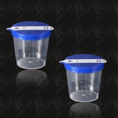 康健 KJ517-3手掀盖PP材质 40ml尿杯标签式 蓝盖 洁净包装 40只/包