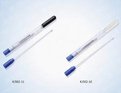 康健 Cary-Blair 运送培养基介质拭子 KJ502-11 带活性炭 100支/盒