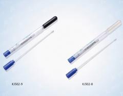 康健 Stuart 运送培养基介质拭子 KJ502-9 带活性炭 100支/盒