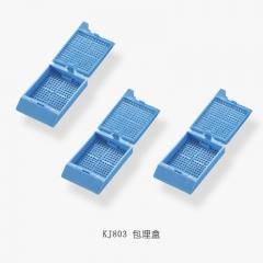康健 KJ803 包埋盒连体方形孔 200只/盒