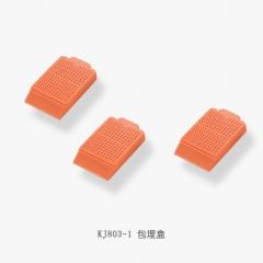 康健 KJ803-1 包埋盒连体方形孔 200只/盒
