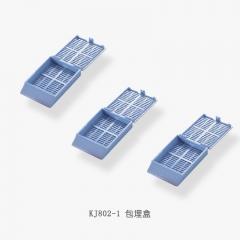 康健 KJ802-1 包埋盒连体条形孔 200只/盒