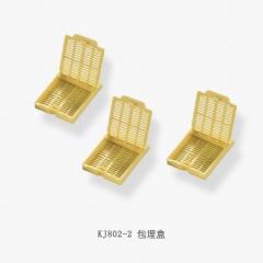 康健 KJ802-2 包埋盒连体条形孔 200只/盒