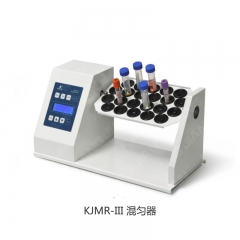 康健 KJMR-III  转动+振动+漩涡三种模式混匀器 一台