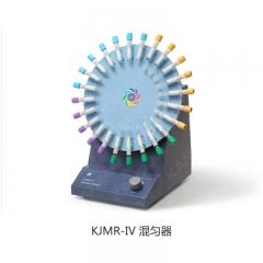 康健 KJMR-IV 旋转式混匀器 一台