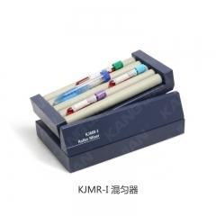康健 KJMR-I 血液混匀器 一台