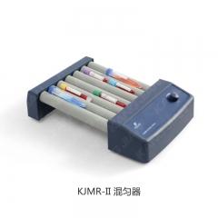 康健 KJMR-II 滚动摇摆式血液混匀器 一台