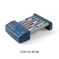 康健 KJMR-IIA 数显血液混匀器 一台