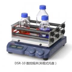 康健 DSR-10 数控摇床 夹棍式托盘 一台