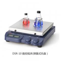 康健 DSR-10 数控摇床 弹簧卡式托盘 一台