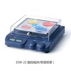 康健 DSR-22 数控摇床 带透明罩 一台