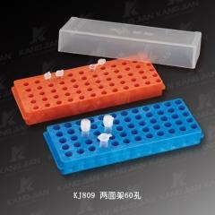 康健 KJ809两用架带盖 (0.5ml/1.5ml离心管可用) 单个