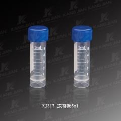 康健 KJ317冻存管(-80°配硅胶垫) 5ml 200支/包