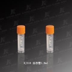 康健 KJ318冻存管(-80°配硅胶垫) 1.8ml 500支/包