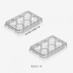康健 KJ511-9 培养板 平底板6孔 单套伽马灭菌 200块/箱
