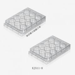 康健 KJ511-8培养板 平底板12孔 单套伽马灭菌 200块/箱