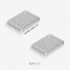 康健 KJ511-11 培养板 平底板48孔 单套伽马灭菌 200块/箱