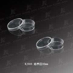 康健 KJ503 培养皿φ35mm 20套/EO灭菌 2300套/箱