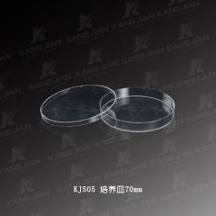 康健 KJ505培养皿φ70mm 16套/EO灭菌 720套/箱