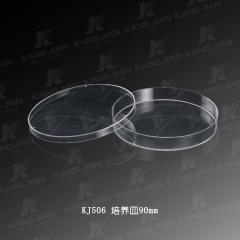 康健 KJ506培养皿φ90mm 10套/EO灭菌 500套/箱