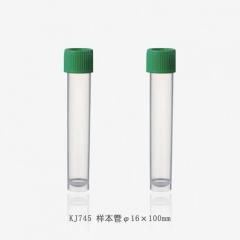 康健 KJ745 样本管螺旋盖 φ16×100mm 200支/包