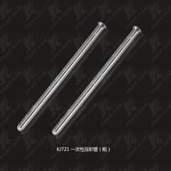康健 KJ721 压积管 带刻度 φ5.5×110mm 100支/包
