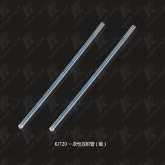 康健 KJ720 压积管 带刻度 φ3.5×120mm 1000支/包
