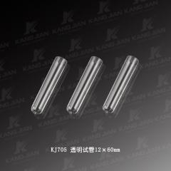 康健 KJ705 透明试管硬试管 φ12×60mm 500支/包