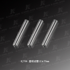 康健 KJ706 透明试管硬试管 φ12×75mm 250支/盒