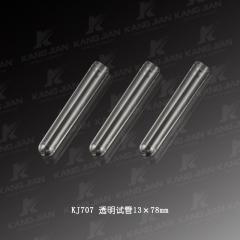 康健 KJ707 透明试管硬试管 φ13×78mm 400支/包