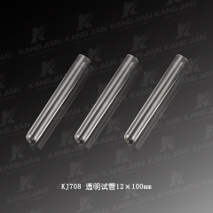 康健 KJ708 透明试管硬试管 φ12×100mm 300支/包